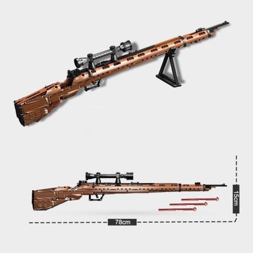 Mauser Karabiner 98K Bolt-action World War Rifle - 506 Pieces